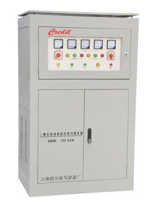 城关高精度稳压电源代理商_陕西兰州稳压器知名厂家