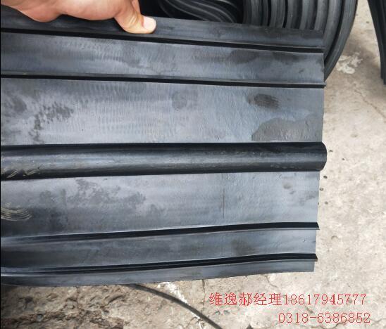 订购可卸式橡胶止水带加工厂家%%鸡西橡胶止水带市场销量