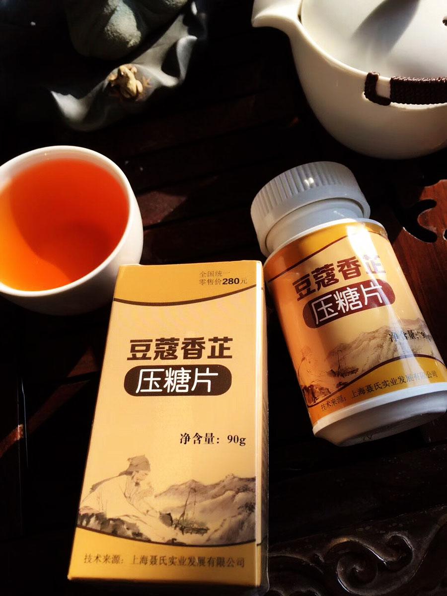 糖尿病康复项目合作招商怎么做_权威的聂文涛