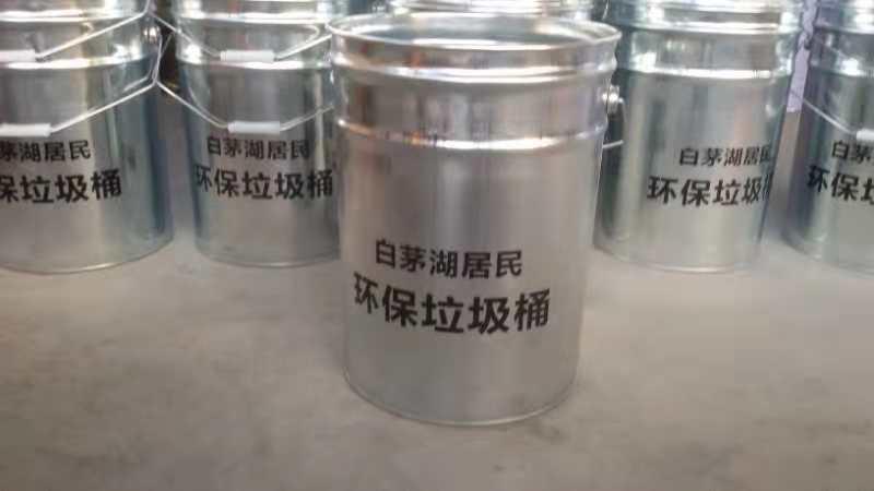 垃圾桶厂家-山东实惠的垃圾桶推荐