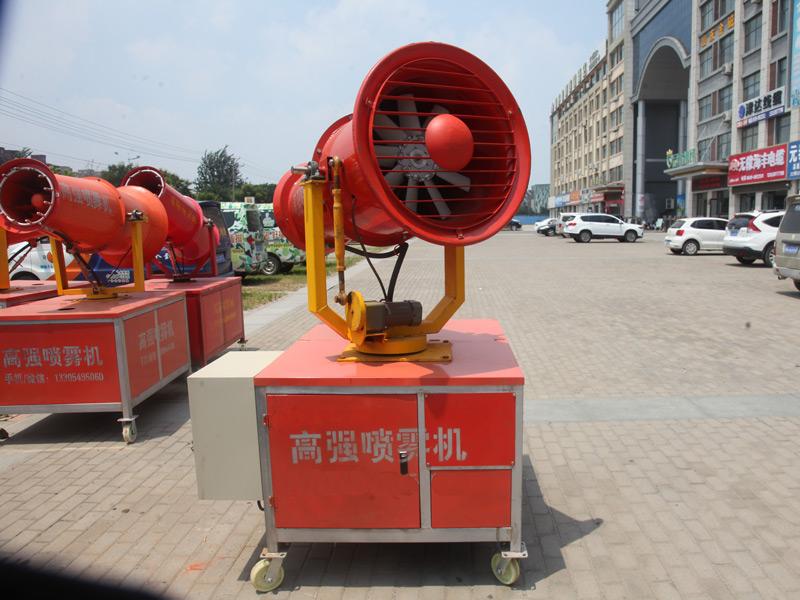 臨沂哪里有供應優惠的霧炮機|眉山霧炮機低價批發