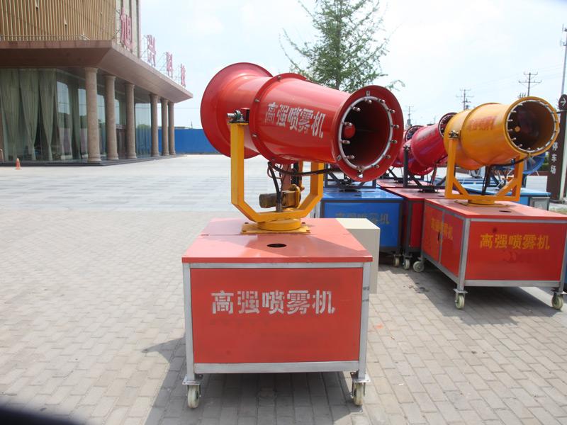 高强建筑机械商场提供优良的雾炮机 淮北工地洗车机供应厂家