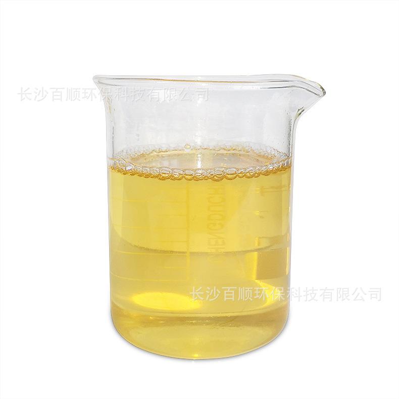 镀镍防锈油