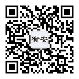 內蒙古無人值守稱重系統-鄭州金恒電子有限公司供應劃算的無人值守稱重系統