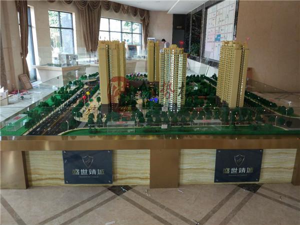 贵港房地产模型-广西专业的南宁沙盘模型公司