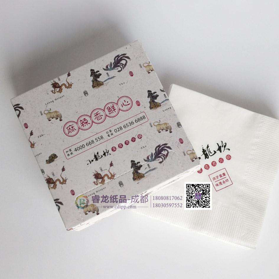 【彩印餐巾纸】成都睿龙彩色印花纸巾&创意聚会彩色纸巾~~~~