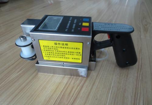 手持噴碼機廠家-買手持噴碼機-來吉林省榮速科技