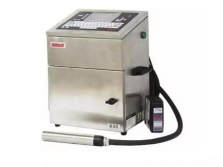 打標機價格-專業的噴碼機供應商