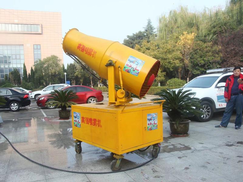 高强建筑机械商场供应优良的雾炮机|阜阳雾炮机厂家批发供应