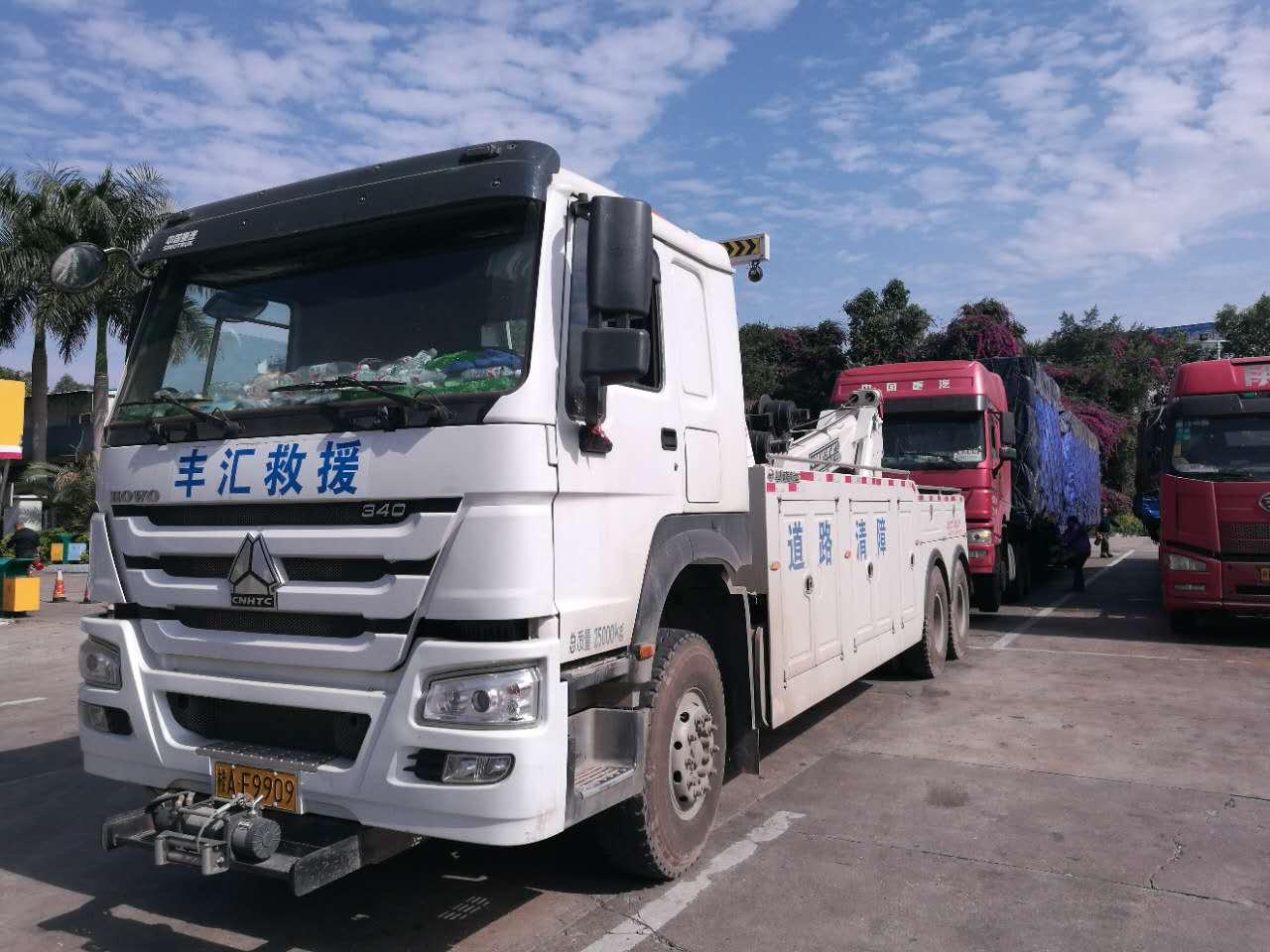 拖车救援服务资讯,南宁可信赖的广西道路拖车救援服务