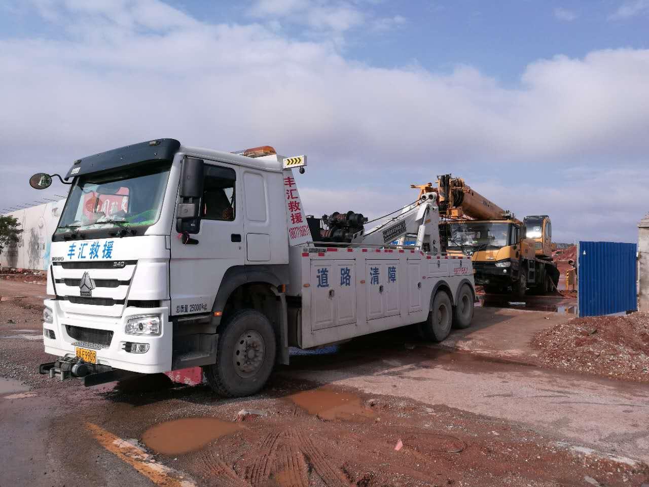 哪儿有可靠的广西道路拖车救援服务,24小时道路拖车救援预约
