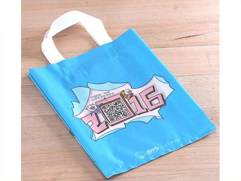 靖边包装袋厂家-买实用的宁夏\手提袋,就到宁夏紫荆花腾飞包装印刷