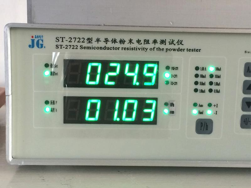 粉末电阻率测试仪厂家批发-苏州实惠的ST2722-SZ型粉体粉末电阻率测试仪
