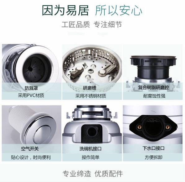 廚房垃圾處理器-阿里巴巴-浙江寧波寧海工廠