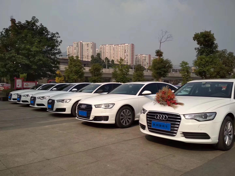 性价比高的重庆婚车出租 重庆市服务好的婚车出租