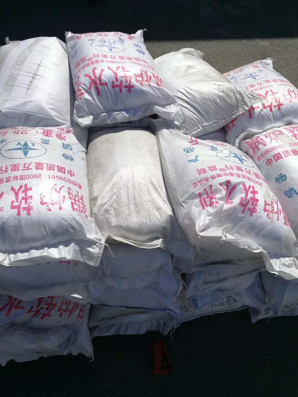 合格的新疆融雪劑品牌推薦    ,石河子融雪劑多少錢一噸