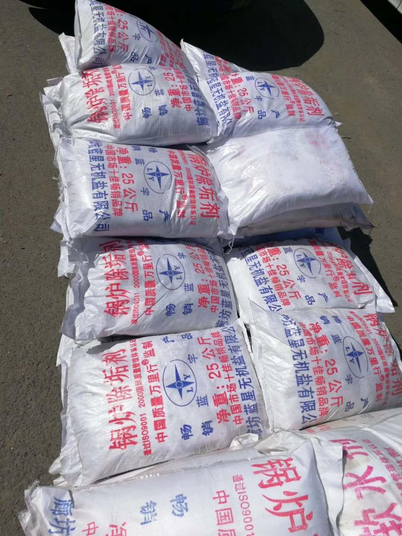 乌鲁木齐融雪剂厂家 品牌好的新疆融雪剂价钱怎么样