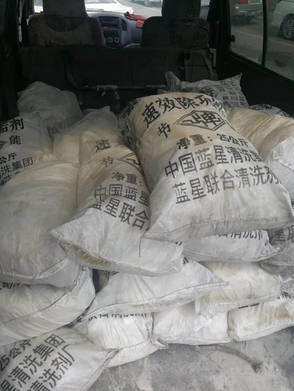 和田融雪劑報價 哪里有賣劃算的新疆融雪劑