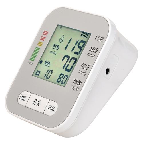 万宝吉科技专业供应手臂式全自动家用电子语音血压计|推荐血压计