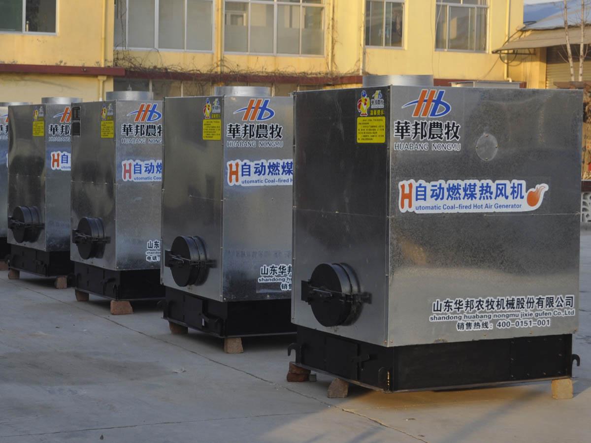 高效节能燃煤热风炉 厂家生产定制热风炉 养鸡育雏外汇开户送金 燃煤炉