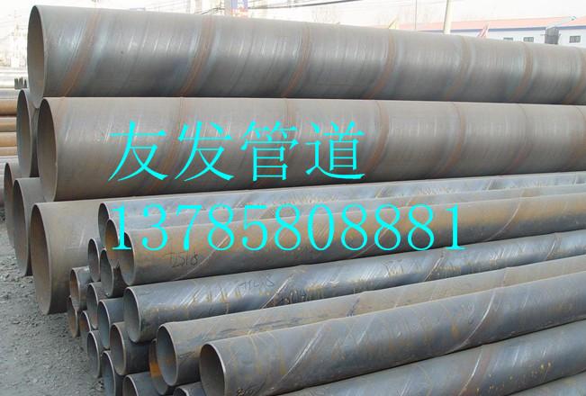 友发螺旋管厂家 异型、厚壁、3PE防腐钢管