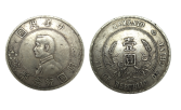 纪念币怎么鉴定?