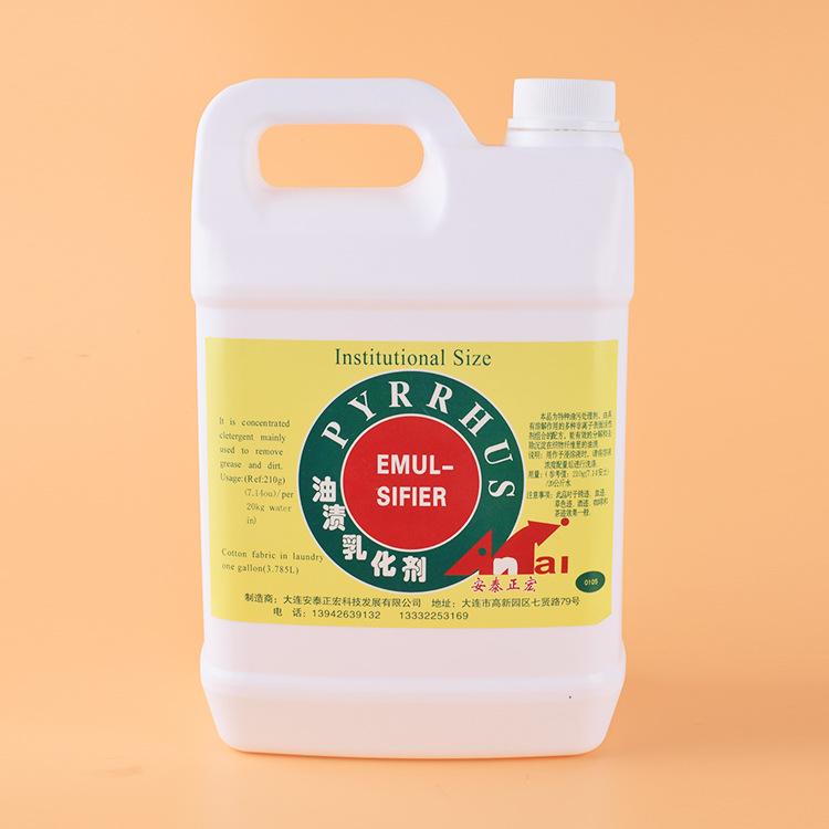 去油污乳化剂 大连销量好的油污乳化剂在哪买
