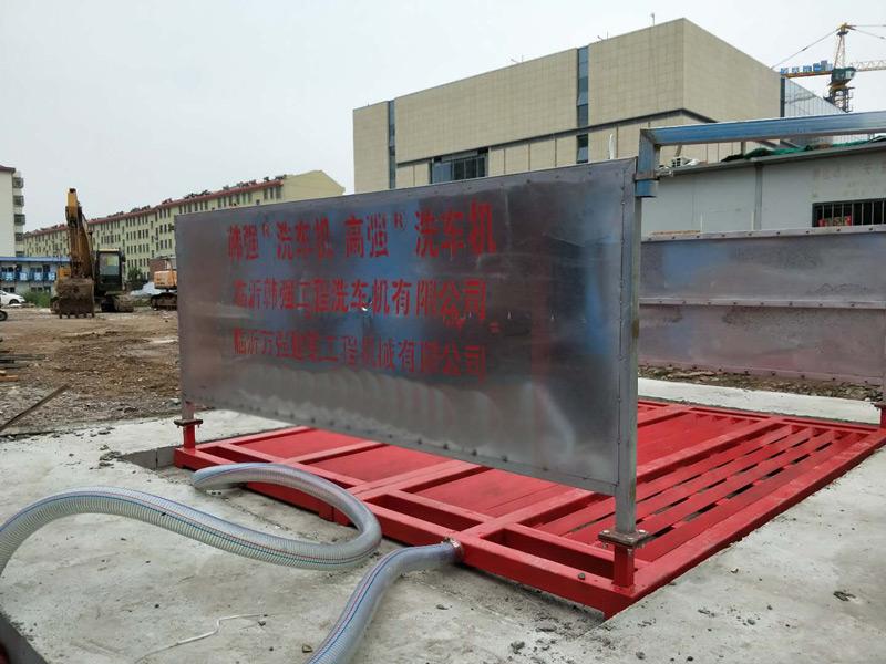 工地洗车机供应厂家_高强建筑机械商场工地洗车机作用怎么样