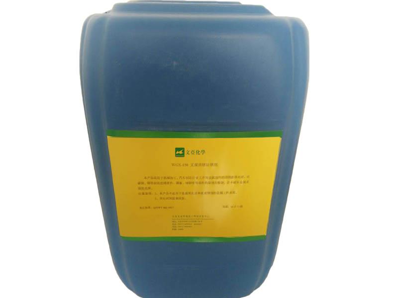 銷量好的WGX-150 無腐清銹防銹劑價位,山東防銹劑廠家