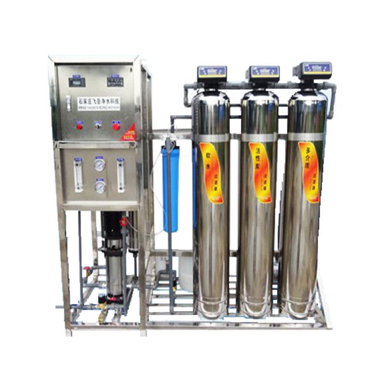 宁夏水处理设备哪里找-宁夏水处理设备-宁夏水处理设备价格