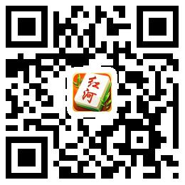 云南红河手机qi牌捞腌菜小坎刀叼三批APP与H5互通诚招群主