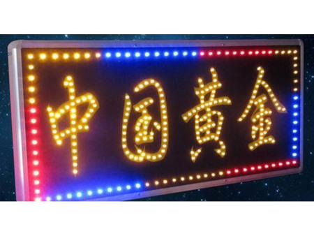 宁夏电子灯箱厂家|兰州鼎峰字业标识_兰州电子灯箱美观精致