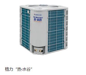 兰州空气能-西北拓晨暖通设备公司价格公道的空气源热泵出售