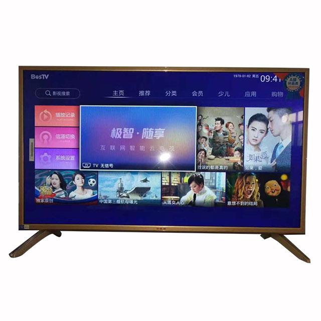 广州电视机厂家信息-广州口碑好的高清液晶电视供应商是哪家