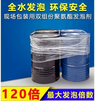 聚氨酯发泡剂ab料-盛居建筑为您提供销量好的现场包装