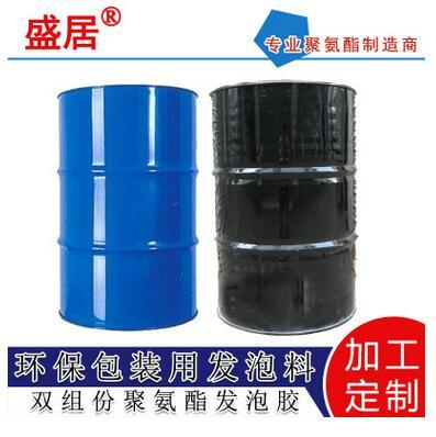冰箱保温板_高质量的现场包装生产厂家推荐
