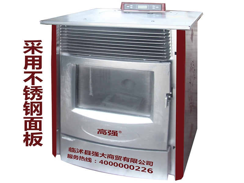 万强建筑工程机械有限公司——专业的取暖炉提供商