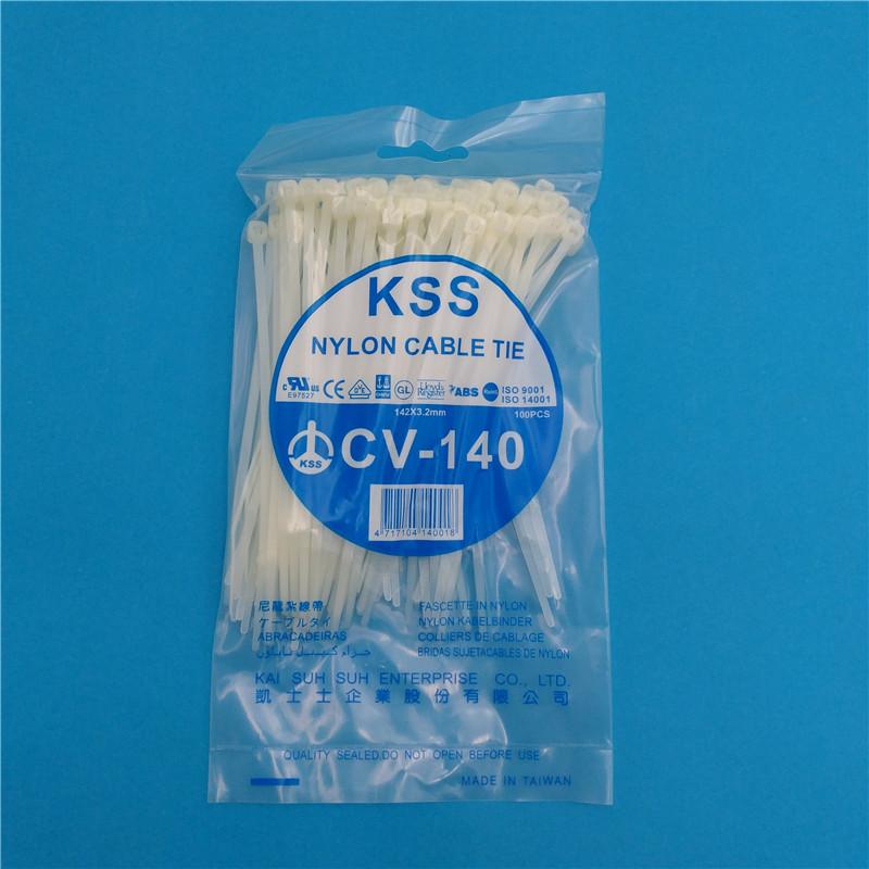 扎帶批發-價格劃算的臺灣KSS尼龍扎帶要到哪里買
