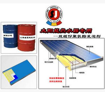 太阳能热水器填充料