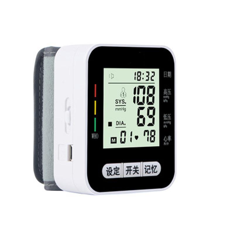 【供应】深圳品质好的手腕式全自动充电式家用电子语音血压计——倾销血压计