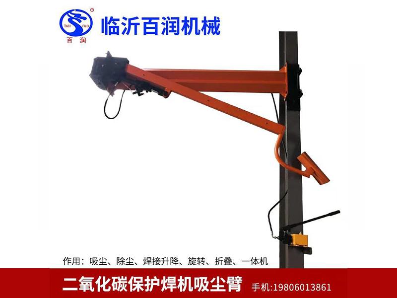 厂家直销环保悬臂架叉车制造焊接设备环保悬臂架图片