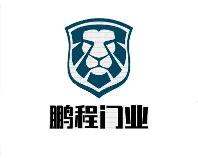 郑州鹏程门业有限公司