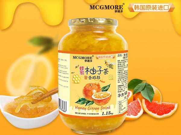 供应浙江实惠的柚子茶 柚子茶代理加盟