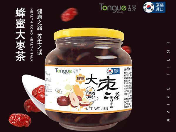 大枣茶供应商推荐-大枣茶厂商出售