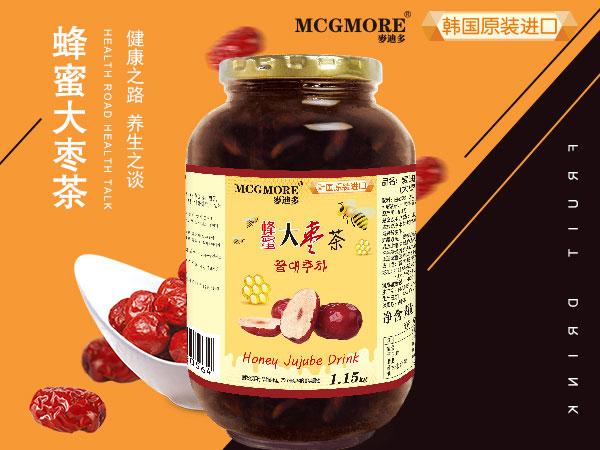 优惠的大枣茶供销,大枣茶动态
