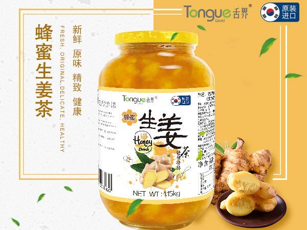 高品质生姜茶铂莱品供应,生姜茶厂商代理