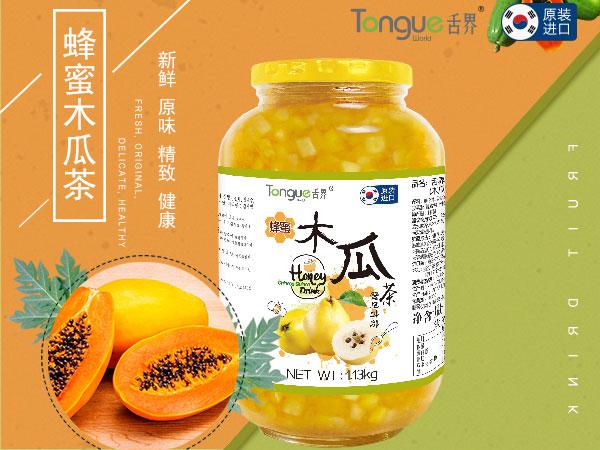 嘉兴价位合理的木瓜茶哪里买|木瓜茶供货厂家