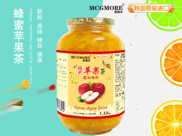 浙江实惠的苹果茶出售 蜂蜜苹果茶