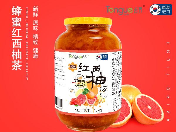 嘉兴销量好的红西柚茶批售-具有价值的红西柚茶