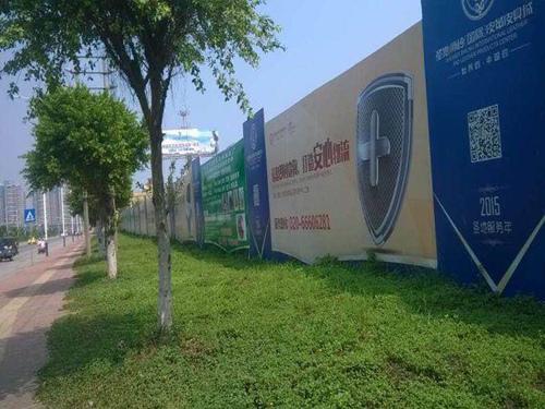 长沙护栏广告公司-长沙围蔽广告认准火蓝广告